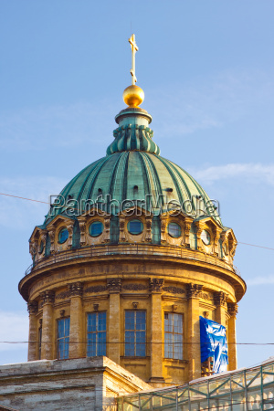 dome of kazan cathedral st petersburg