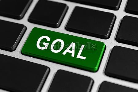 goal button on keyboard