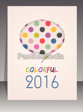 2016 agenda cover design