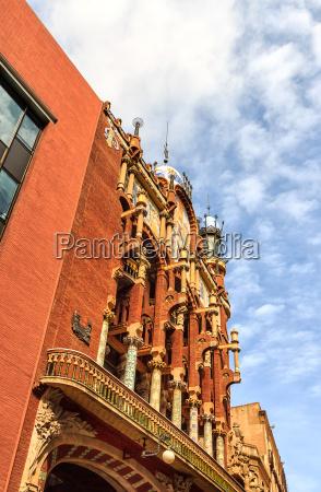 der maerchenhafte musikpalast palau de