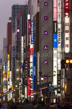 neon lights of chou dori avenue