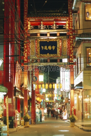 chinatown yokohama japan