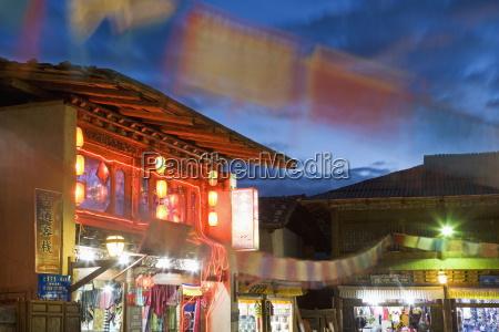 shangri la formerly zhongdian on the