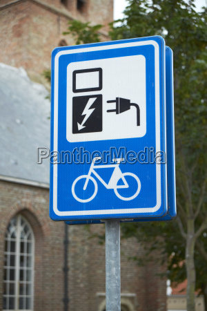 indicating label for electric bicycle