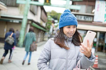 fraudie durch handy selfie